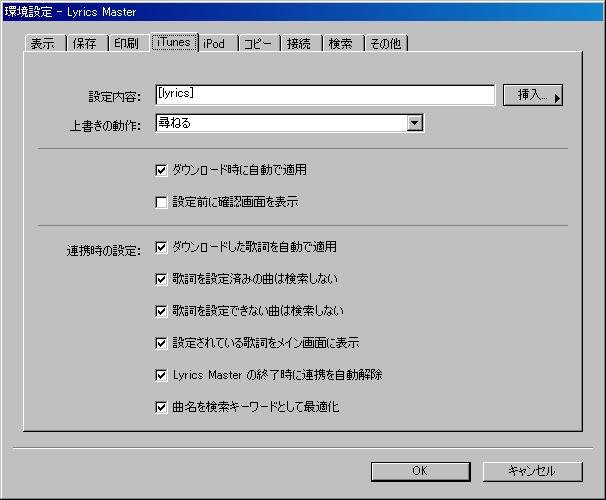 WS000037_20080810213016.jpg