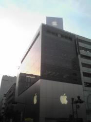 Apple Store, Ginza Panel 02