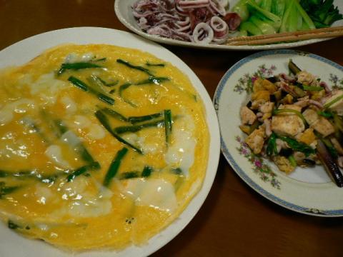2008年4月22日夕食