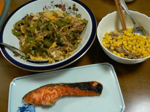 2008年7月26日夕食