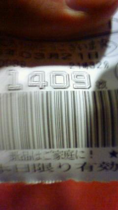 00001.jpg