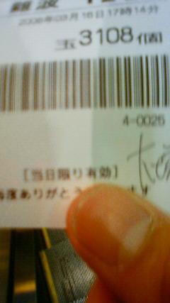 200803161817000.jpg