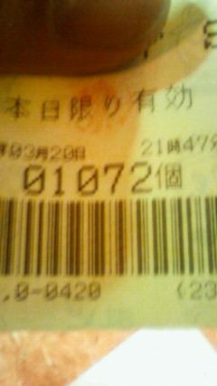 200803202149000.jpg