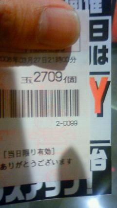 200803272101000.jpg
