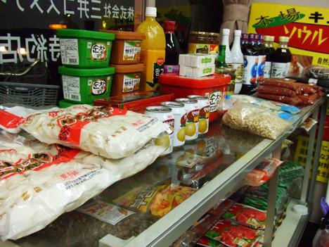 売り物韓国食材