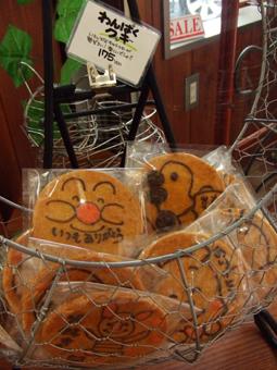 店内クッキー