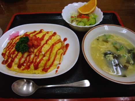 オムライス(スープサラダ付
