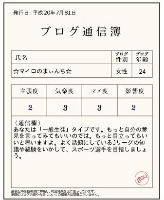 080731tushinbo.jpg