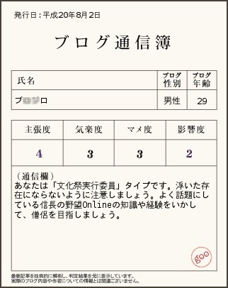 tushinbo_img02.jpg