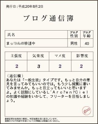 tushinbo_img03.jpg