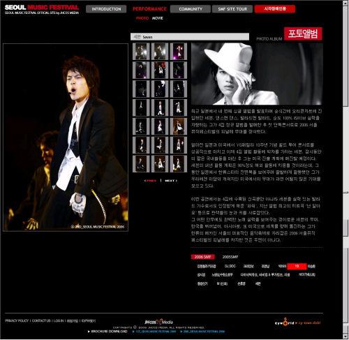 2006.S.M.F.jpg