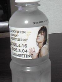 20080421203704
