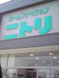 20080726100503