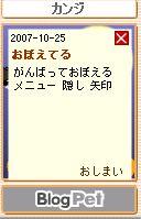 kanji1025.jpg