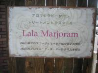 2008.7.1 001