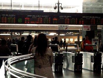 京都駅改札