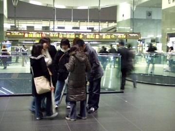 Central Concourse