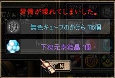 4.26強化02