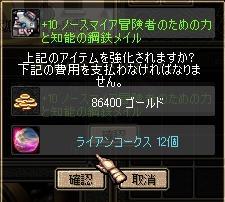 4.27強化01