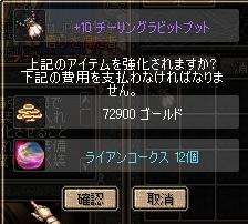 4.23強化01