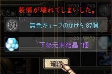 4.23強化02