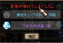 4.23強化04