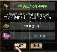 4.23強化05