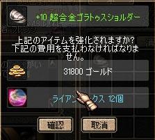 4.23強化06