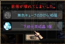 4.23強化07
