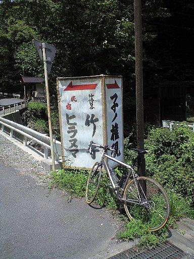 71805.jpg