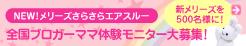 index_cam_banner.jpg