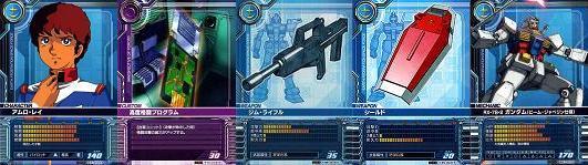 槍投げ1号