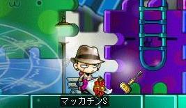 Maple6387a.jpg