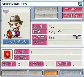 Maple6393a.jpg