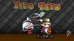 Maple6397a.jpg