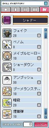 Maple6413a.jpg
