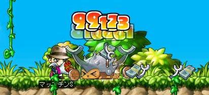 Maple6426a.jpg