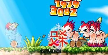 Maple6432a.jpg