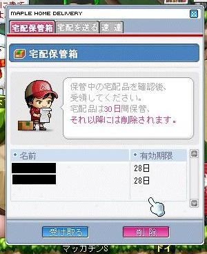 Maple6438a.jpg
