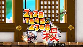 Maple6499a.jpg