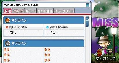 Maple6511a.jpg