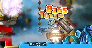 Maple6564a.jpg