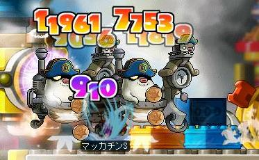 Maple6569a.jpg