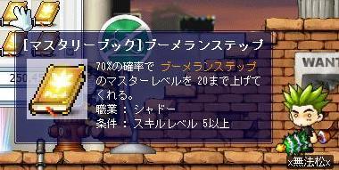 Maple6572a.jpg