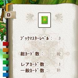 Maple6586a.jpg