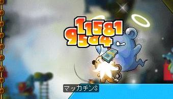 Maple6618a.jpg