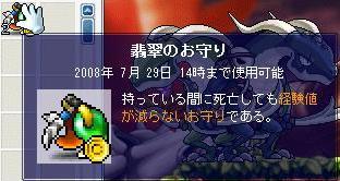 Maple6636a.jpg