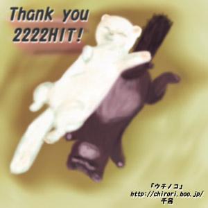 2222get