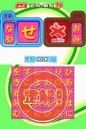 unoo_nds_gamen8.jpg
