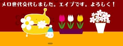 20080404-03.jpg